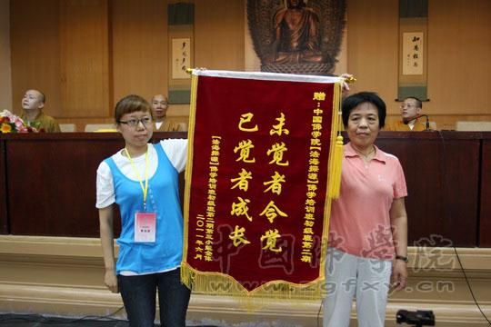 学员代表赠送锦旗