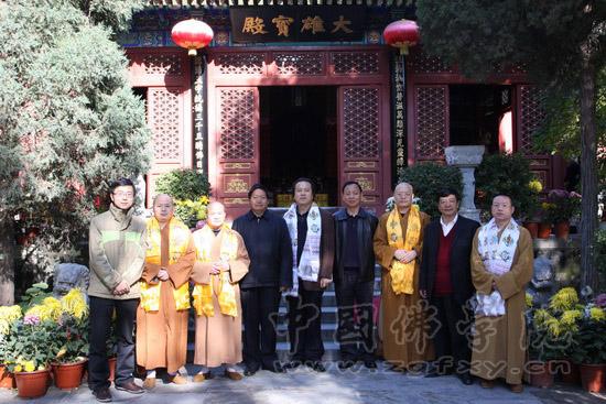 厦门佛学院筹备组党委书记旦真旺加别墅来访我院西藏二手房一行图片